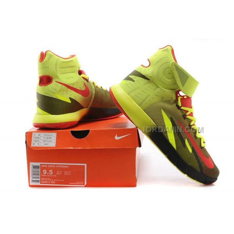 Discount Kyrie Irving Nike Zoom Hyperrev Bronze Red, Price ...
