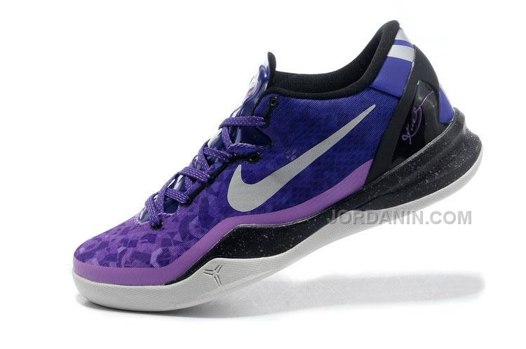 finest selection 855ab 3dd0d Nike Kobe 8 System Easter Purple Gradien Online
