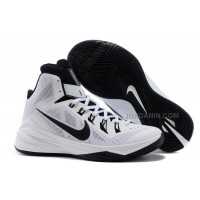 Nike Lunar Hyperdunk 2014 White/Black For Sale New