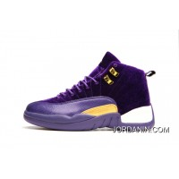 JORDAN 12A J12 36---40 Purple Yellow 2017 Women Lastest