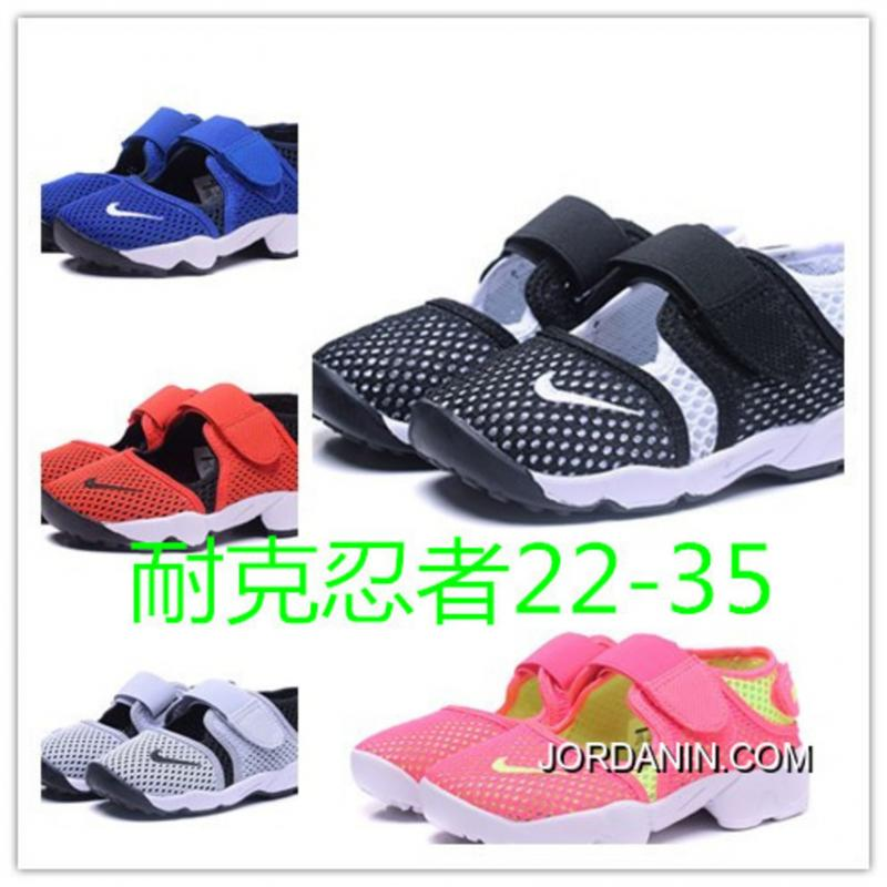 best sneakers a5614 b4273 Outlet Nike Kids Shoes Ninja Baotou Sandals Size Table