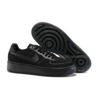 Men Nike Air Force 1 Basketball Shoe Low 213 New Arrival
