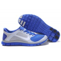 Men Nike Free 4.0 V3 Running Shoe 242