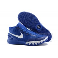 Men Nike Kyrie II Basketball Shoes 201 Discount