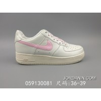 Nike Air Force One Top Deals