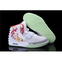 Nike Air Yeezy 2 Bird Of Paradise White/Grey/Silver For Sale