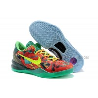 "Nike Kobe 8 ""What The Kobe"" For Sale New"