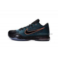 New 2015 NBA Shoes Kobe Bryant Knitted Sneakers Online Blue Air Shoes