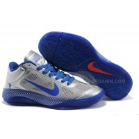 New Arrival Nike Zoom Hyperfuse Low 2010 All Star Silver/Blue