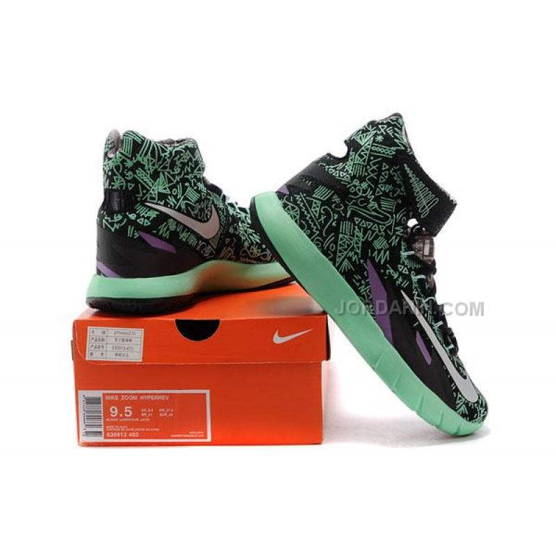 2baaf3939f8a ... Discount Kyrie Irving Nike Zoom Hyperrev Illusion 2014 All Star Game  Edition