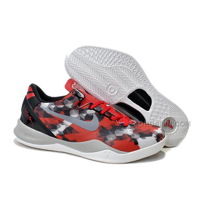 100% authentic 7653a c8b14 USD  89.00. Nike Kobe 8 System Milk Snake For Sale ...