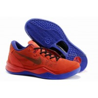 Nike Zoom Kobe 8 EXT Snake Red For Sale