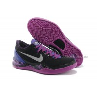 Nike Kobe 8 System PP Philippines Pack Black-Purple For Sale