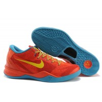 Nike Kobe 8 System Year Of The Horse For Sale
