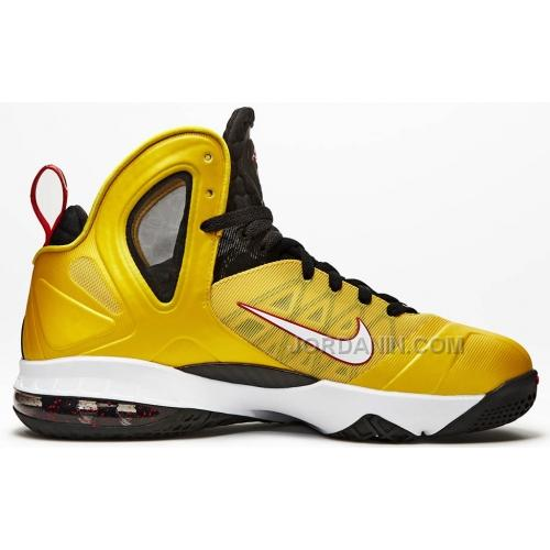 innovative design 73f91 36f9d New Nike LeBron 9 PS Elite Varsity Maize Black White 516958-700 For Sale